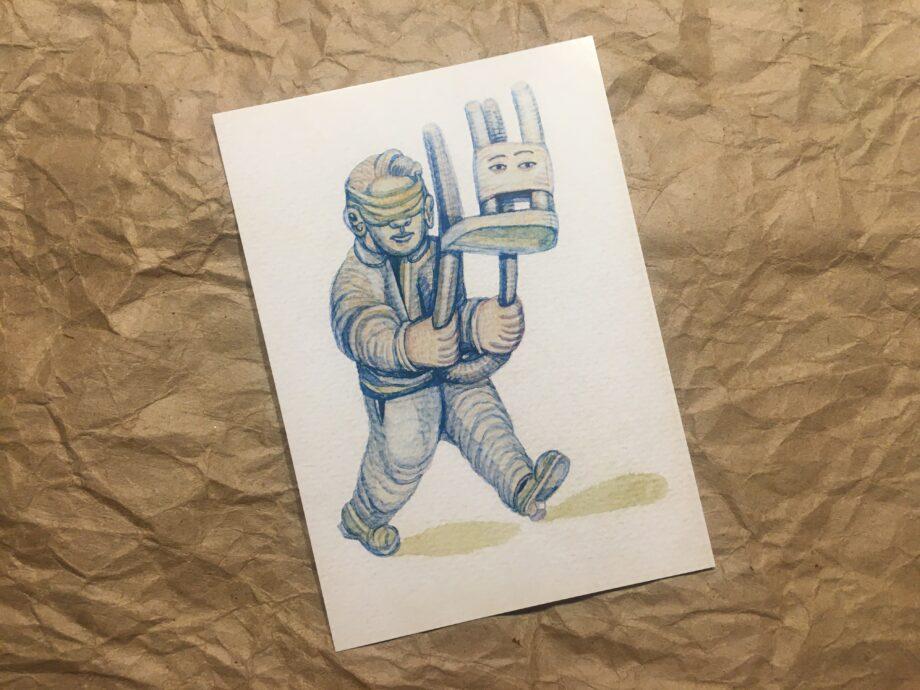 АХЕ открытка